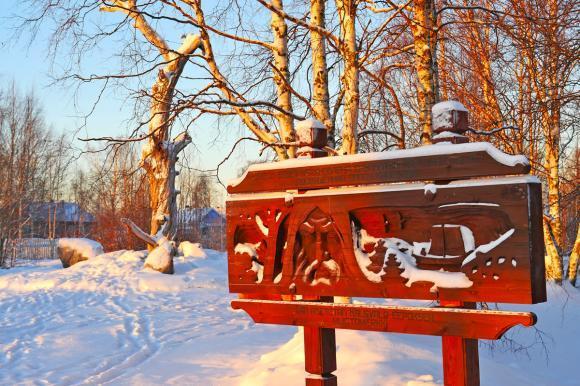 Карело-финский эпос - зимняя экскурсия по Калевале