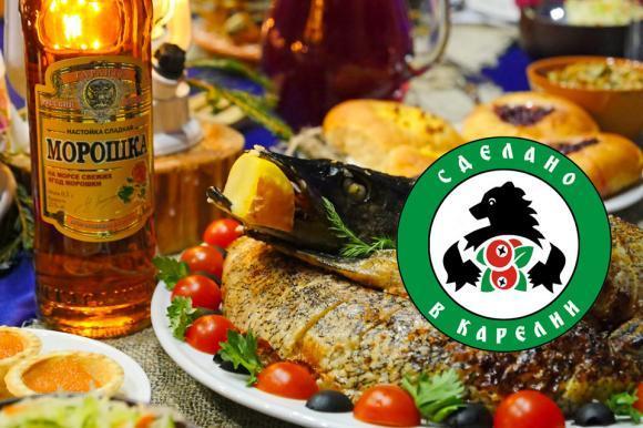Национальная кухня Карелии - карельская трапеза в Калевале - сделано в Карелии