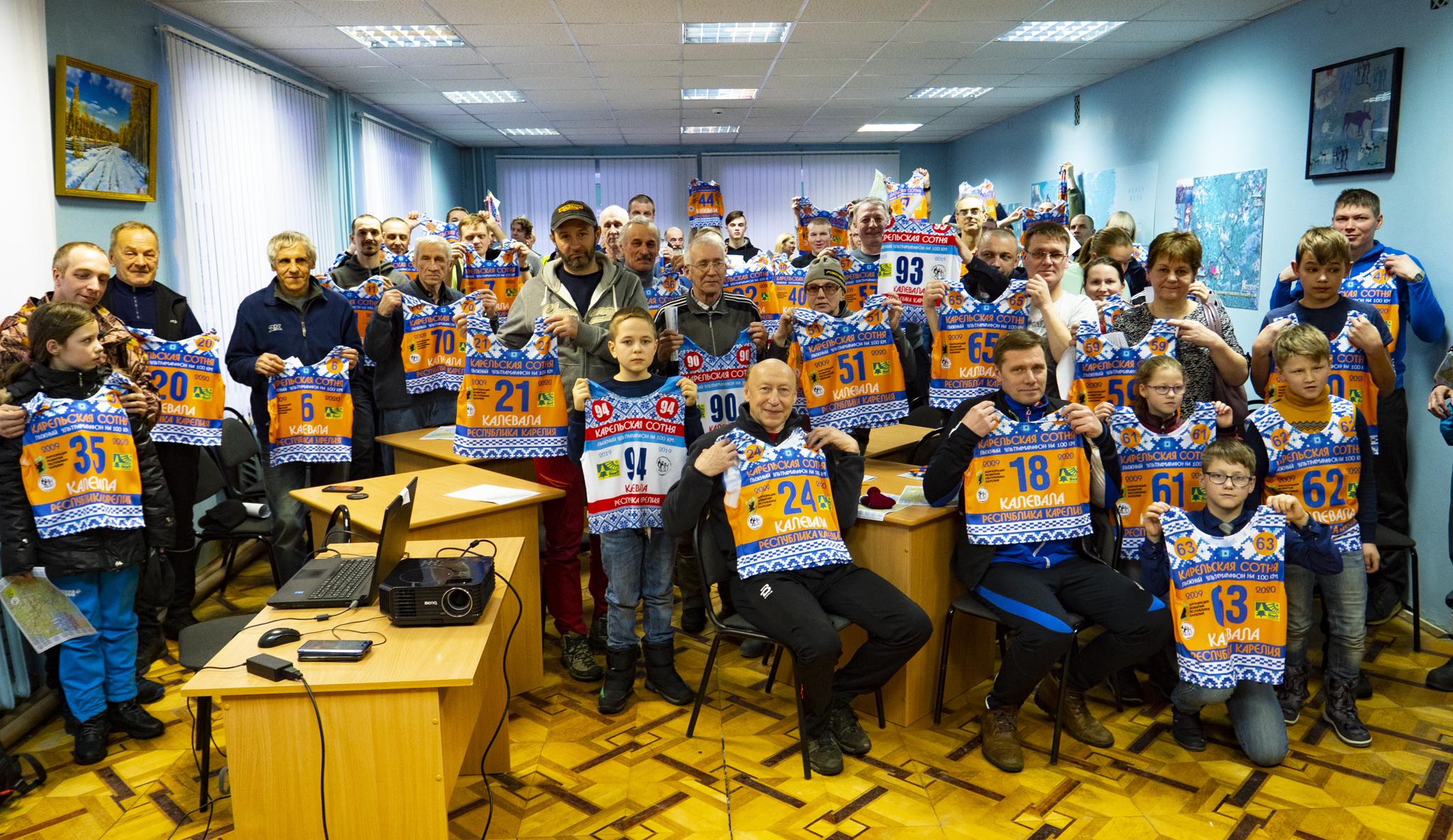 Лыжная гонка Карельская сотня 2020