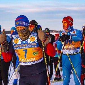 Итоги XII лыжного ультрамарафона «Карельская сотня 2020»