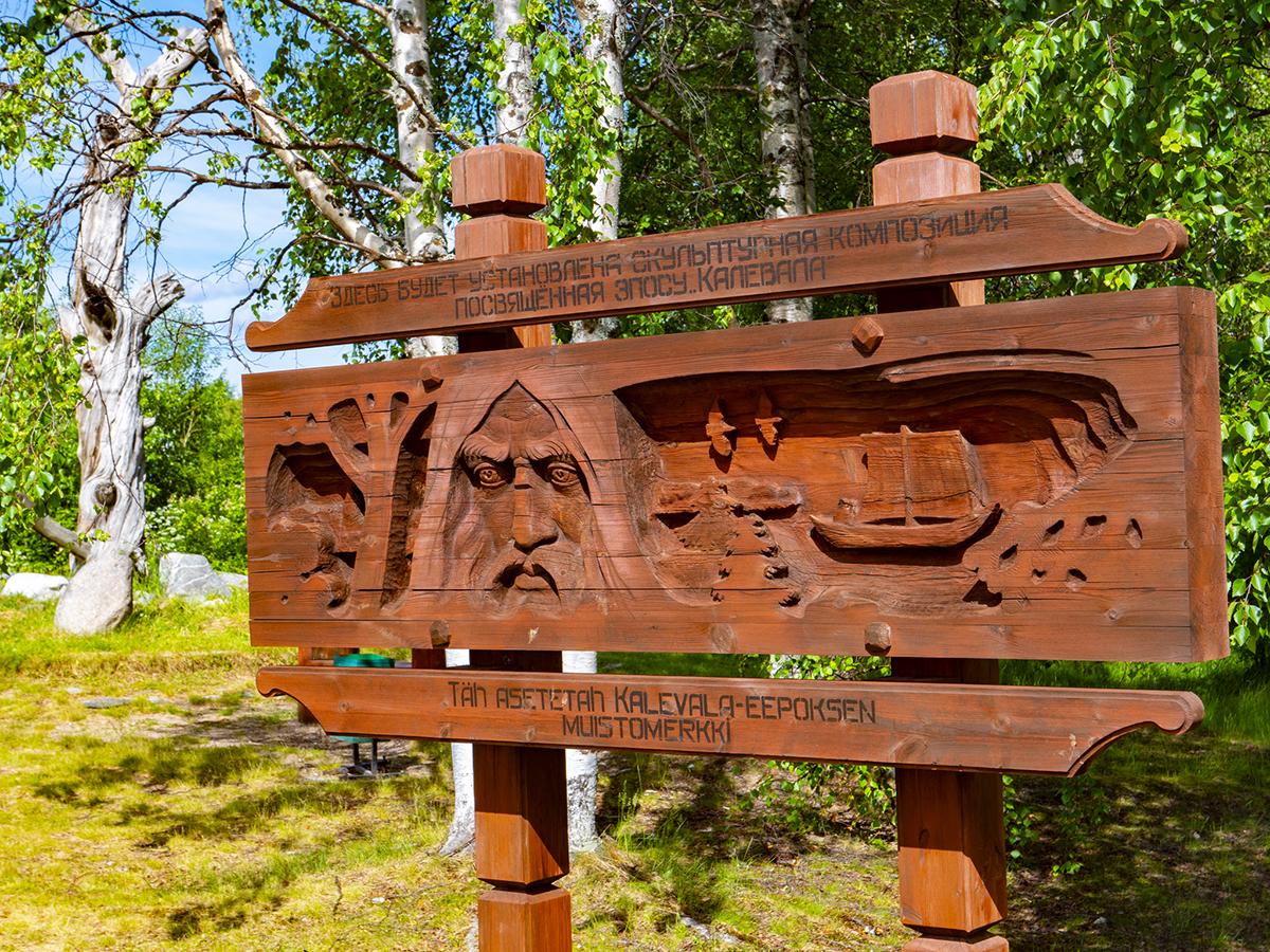 Тайгапад - активный отдых в Карелии летом